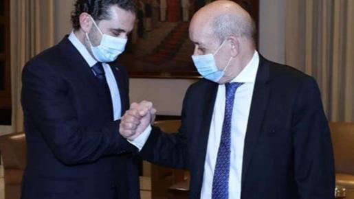 بعد زيارة لودريان.. حظوظ اعتذار الحريري وحدوده
