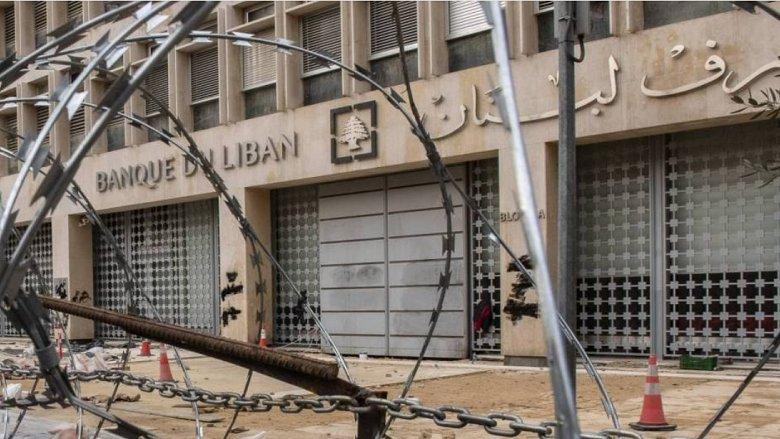 مصرف لبنان يطلب من الوزارات المعنية وقف العمل بالدعم بالآلية الموجودة