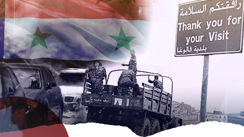 لبنان وُجد ليبقى!