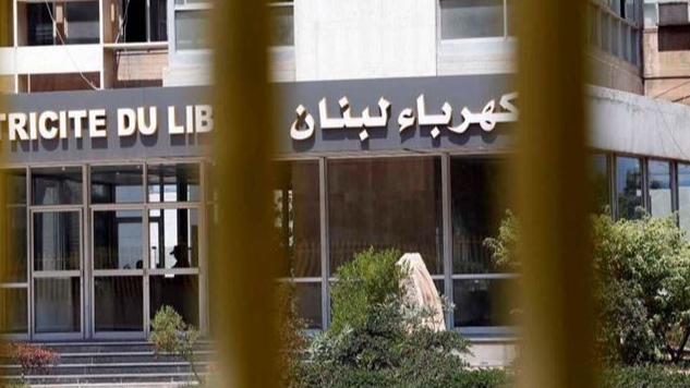 """كهرباء اللبنانيين على مذبح """"كهرباء لبنان"""""""
