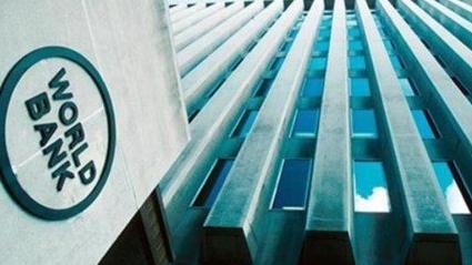 متى ستُصرف مساعدات البنك الدولي للبنانيّين؟