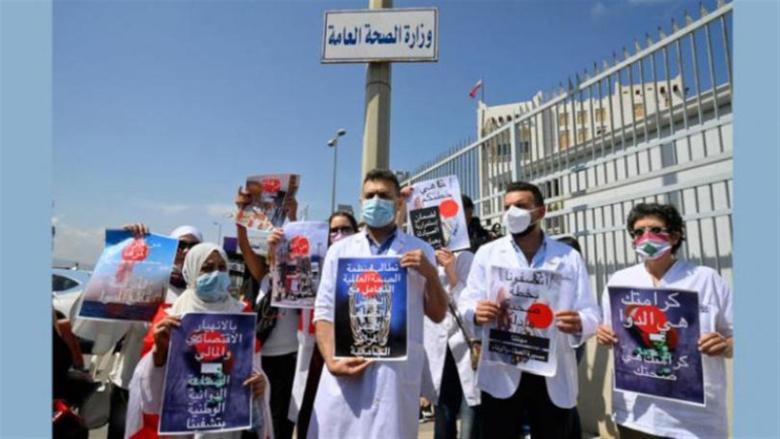 الأمن الصحي مهدّد.. ونداء إلى الأمم المتحدة: أنقذونا!