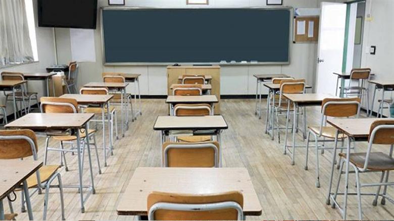 رابطة معلمي الأساسي: للاستعداد للخطوات التصعيدية