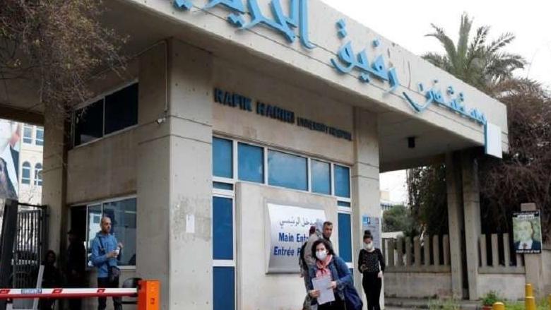 مستشفى الحريري: 9 إصابات و3 حالات حرجة ولا وفيات