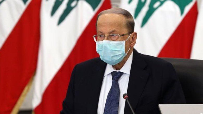 عون: الدعم الذي يريده لبنان من المجتمع الدولي ليس فقط في الشق الانساني بل ايضاً في الشق التنموي