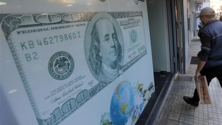 شورى الدولة يجمّد العمل بمنصّة الـ 3900: الودائع لن تُدفع بالدولار