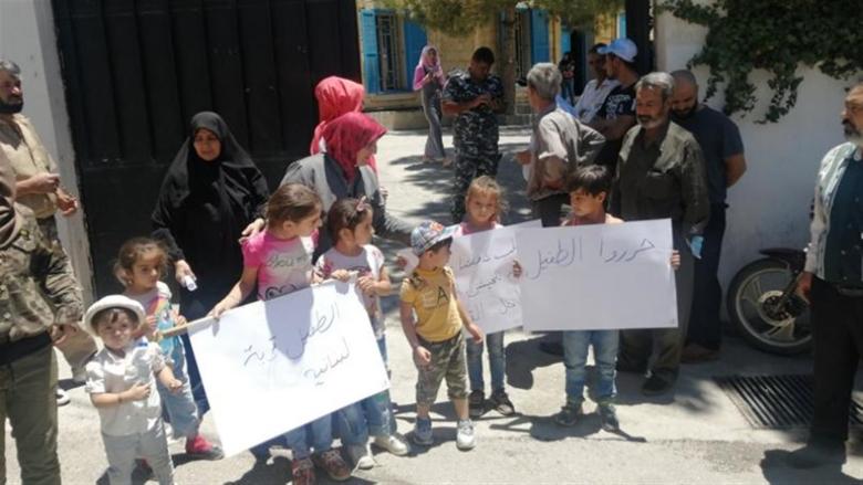 إعتصام لأهالي طفيل في بعلبك ومطالبة بدخول الجيش إلى بلدتهم
