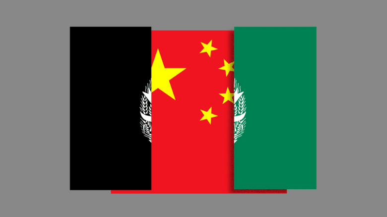How the Afghanistan Withdrawal Costs the U.S. With China