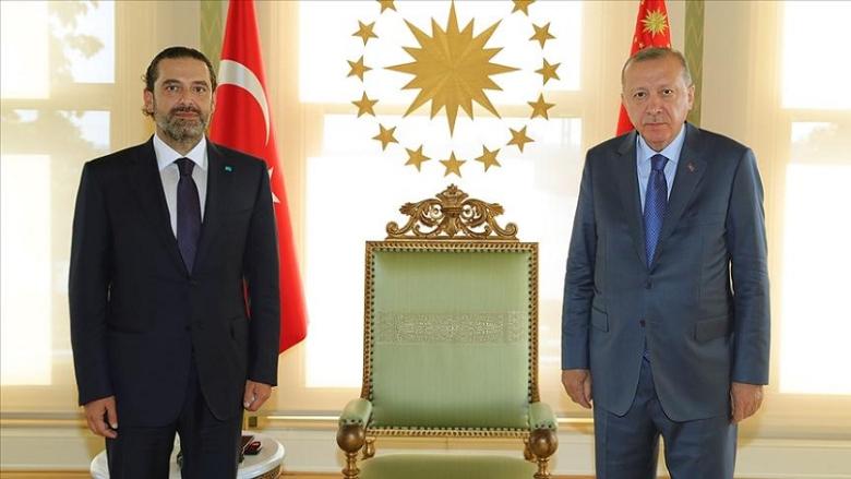 الحريري التقى اردوغان