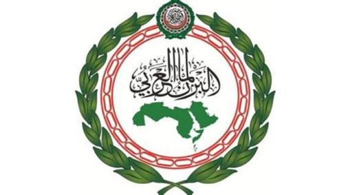 البرلمان العربي أكد دعم السلطة الفلسطينية في وجه الإحتلال