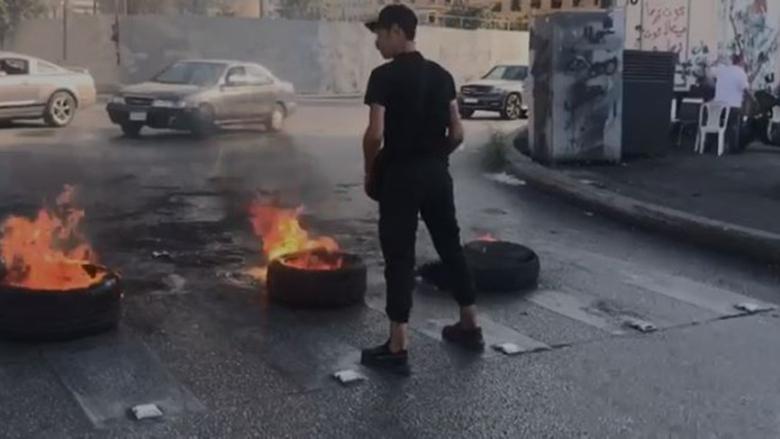 قطع الطريق في ساحة الشهداء تنديداً بتردي الوضع المعيشي