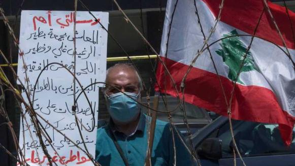 تناقض إجتماعي في لبنان: رغد للأثرياء وبؤس للأغلبية الصامتة