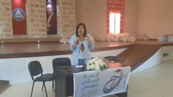 """جمعية عامة لـ """"النسائي التقدمي"""" في راشيا .. سعيد: هذه اولوياتنا وهذا أساس نضالنا!"""
