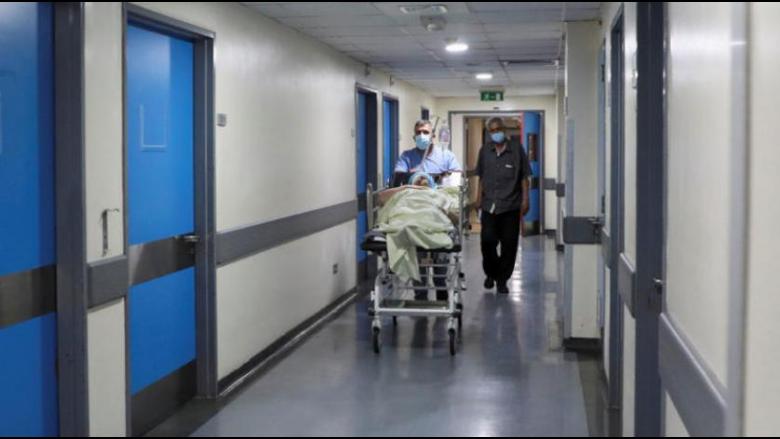 """لبنان """"يرشّد"""" دخول المرضى إلى المستشفيات.. حصر تغطية الضمان الإجتماعي بالحالات الطارئة"""