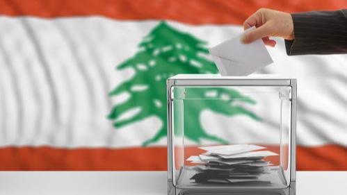 لا لقانون انتخابي وليد الطائفية السياسية
