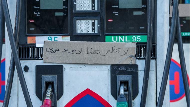 أسعار المحروقات إلى مزيد من الإرتفاع.. صفيحة البنزين بـ75400 ليرة والمازوت 56500 ليرة