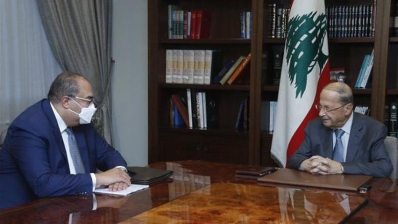 عون عرض الأوضاع الإقتصادية مع المدير التنفيذي لصندوق النقد الدولي