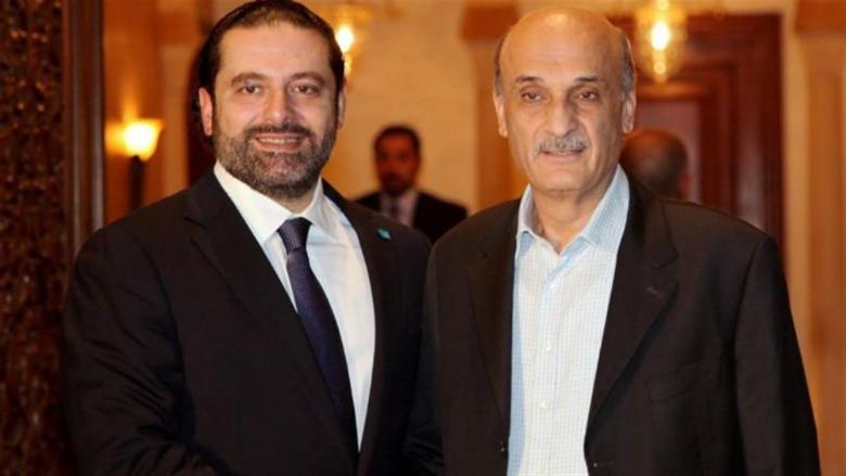 سجال بين الحريري وجعجع حول دعم عون للرئاسة