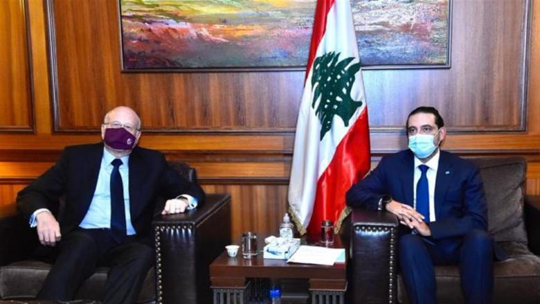 """""""عتمة سياسية"""" بعد إعتذار الحريري.. وميقاتي على موقفه"""