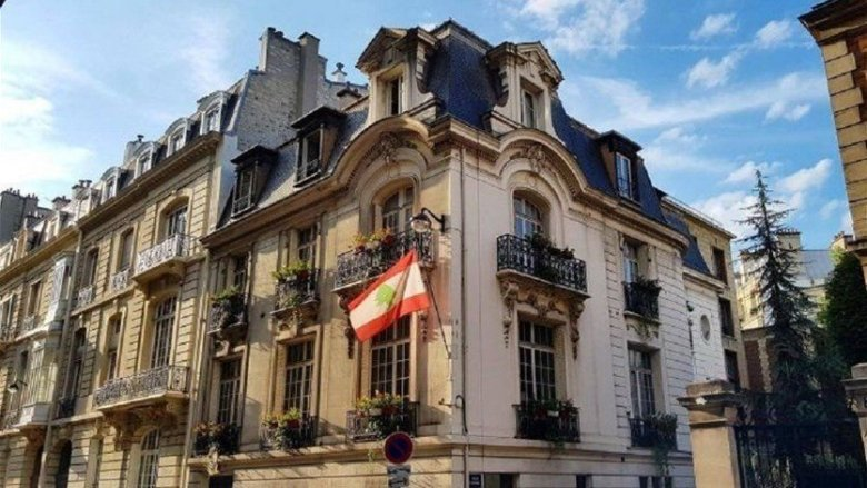 منتدى في فرنسا عرض لطرق إدخال المنتجات اللبنانية الى سوقها
