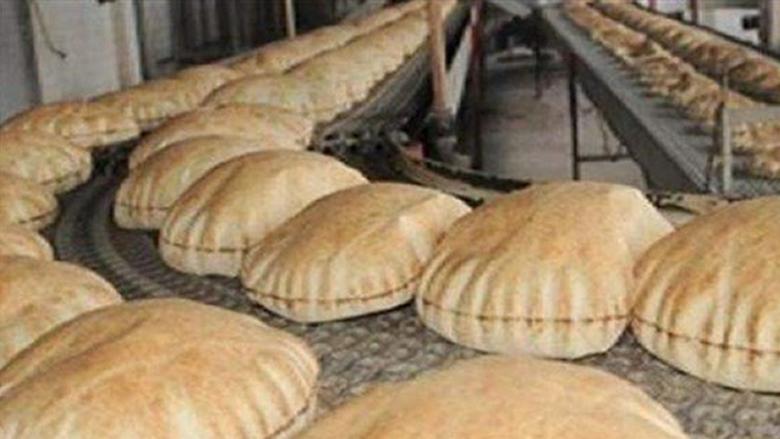 """وزارة الاقتصاد تحدد سعر ووزن الخبز اللبناني """"الأبيض"""""""