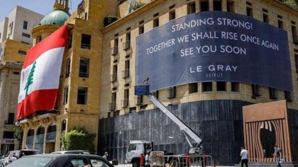 شح المازوت يُهدد مصير الفنادق في لبنان!