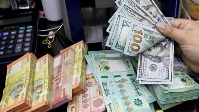 بورصة الدولار تترقب تكليف الإثنين: هل نشهد انخفاضًا؟