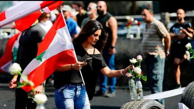 ماذا عن إنعكاسات الأزمة في لبنان على النساء؟
