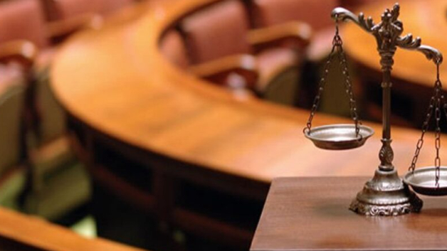 لإلغاء المجلس الأعلى لمحاكمة الرؤساء والوزراء الآن!