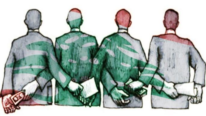 محاربة الفساد: شعار أم قضية؟