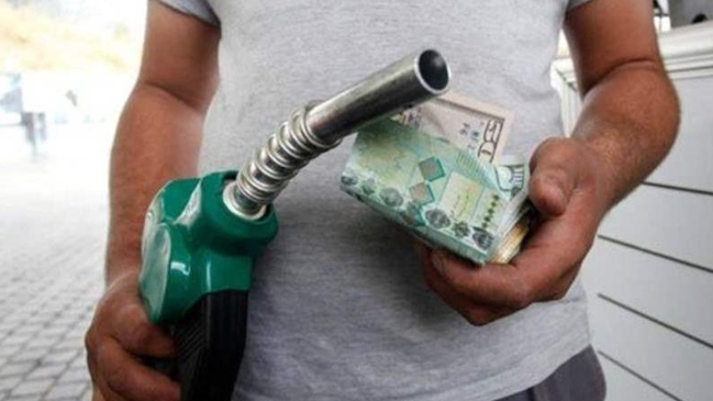 سعر صرف خاص بالمحروقات.. دولار البنزين بـ 14 ألف ليرة؟
