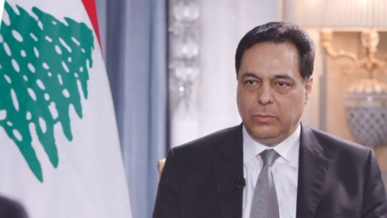 دياب يُهنّئ الجيش في عيده: الفساد بات عقيدة تهدّد لبنان