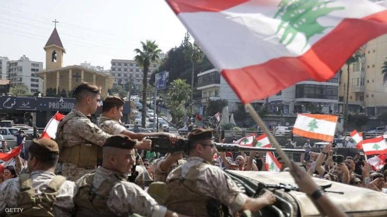 """""""التقدمي"""": لدعم المؤسسة العسكرية ووضعها خارج الاستهدافات السياسية كي لا تقع البلاد في المحظور الخطير"""