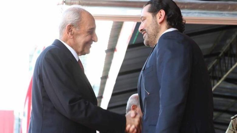 تسويق لأيام حاسمة حكومياً... الحريري لم يحسم خياره وبري متمسك به
