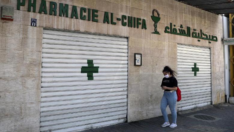 إضراب الصيدليات يطلق الإنذار الأخير بحثاً عن الدواء... والحل؟