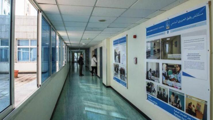 مولدان من أصل 7 يعملان في مستشفى الحريري.. أبيض: نعمل في ظروف صعبة للغاية