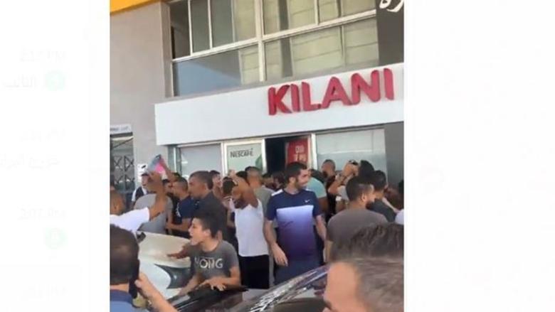 بالفيديو: مواطنون يحتفلون أمام محطة كيلاني في مدينة صيدا بعدما تبين أن لديها مخزون