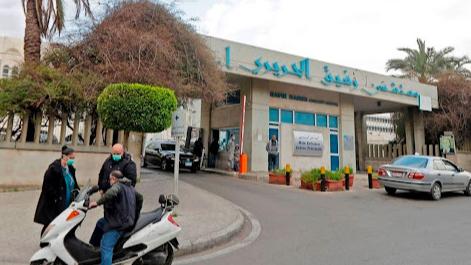 """مستشفى الحريري: 45 إصابة بـ""""كورونا"""" و17 حالة حرجة وحالتا وفاة"""