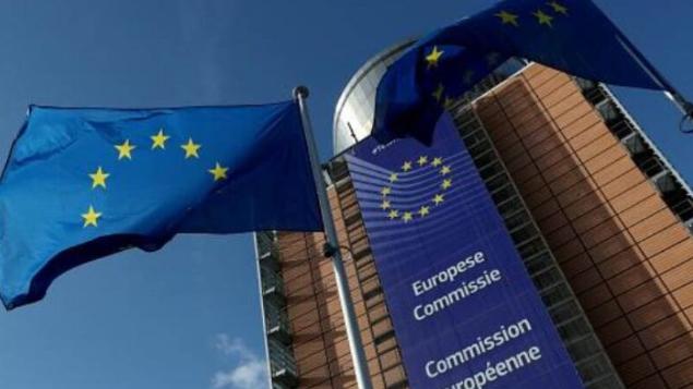 إجتماع لوزراء خارجية دول الإتحاد الأوروبي بشأن أفغانستان