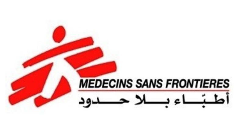 أطباء بلا حدود: دعم المستشفيات لعلاج جرحى إنفجار التليل بالإمدادات والموارد البشرية