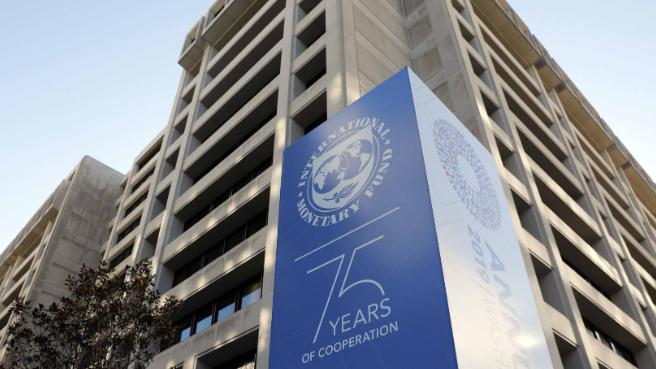 مفاجأة من العيار الثقيل: حصول لبنان على 860 مليون دولار من صندوق النقد ليس مضمونًا