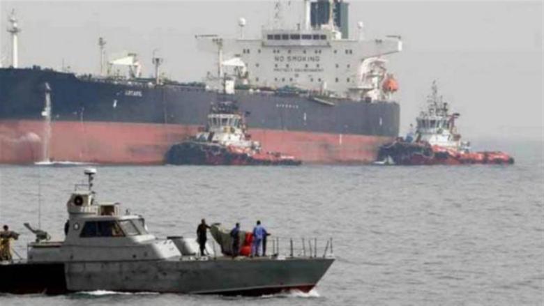 زخم إتصالات وجهود أميركية تسابق البواخر الإيرانية