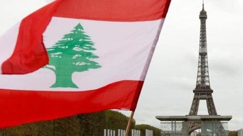 مؤتمر باريس: السعودية حاضرة... والعقوبات أيضاً