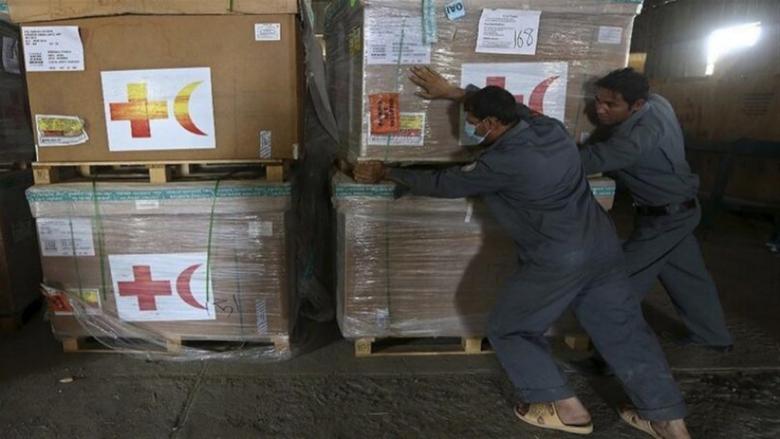 الصحة العالمية تفتح جسراً جوياً مع أفغانستان بإمدادات طبية