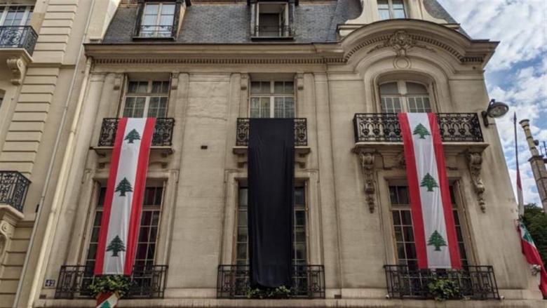 بالصورة: سفارة لبنان في فرنسا تنكس أعلامها حداداً على ضحايا 4 آب
