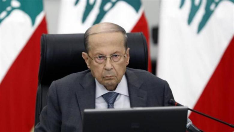 عون في مؤتمر دعم لبنان: لا أحد فوق سقف القانون مهما علا شأنه