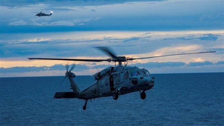 سقوط مروحية تابعة للبحرية الأميركية قبالة ساحل كاليفورنيا