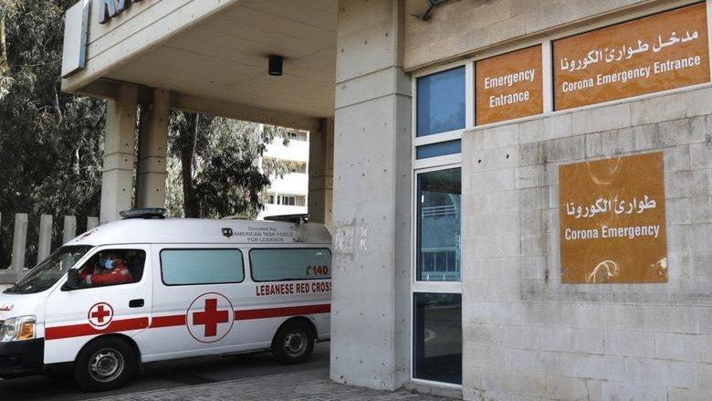 """مستشفى الحريري: 44 إصابة بـ""""كورونا"""" و14 حالة حرجة"""