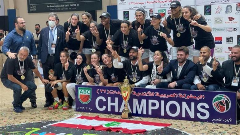 """""""بيروت للسيدات"""" يحتفظ بلقب بطولة الأندية العربية لكرة السلة"""