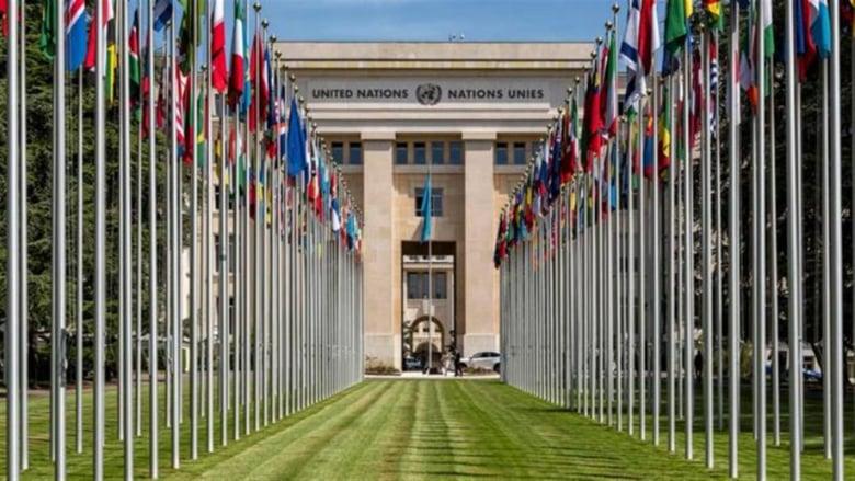 تبرّعات تفوق المليار دولار جمعها مؤتمر المانحين لدعم أفغانستان